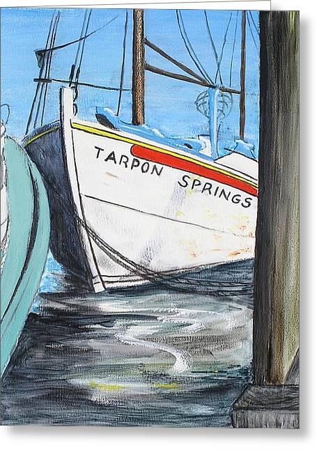 Tarpon Springs Greeting Card