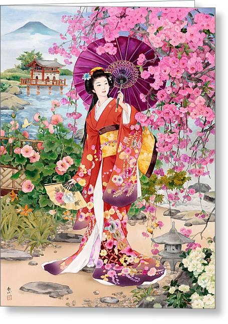 Teien Greeting Card by Haruyo Morita