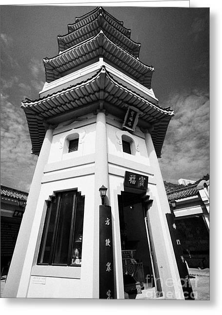 Temple Pagoda Po Fook Hill Cemetery Sha Tin New Territories Hong Kong Hksar China Asia Greeting Card