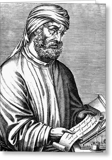 Tertullian (c160-c230) Greeting Card