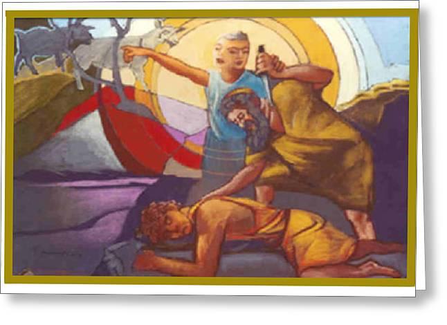 Test Of Abraham Greeting Card
