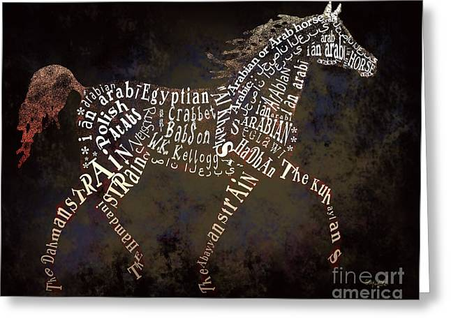 The Arabian Horse In Typography Greeting Card by Ginny Luttrell
