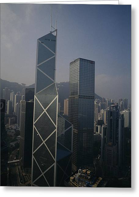 The Bank Of China Building Left Greeting Card