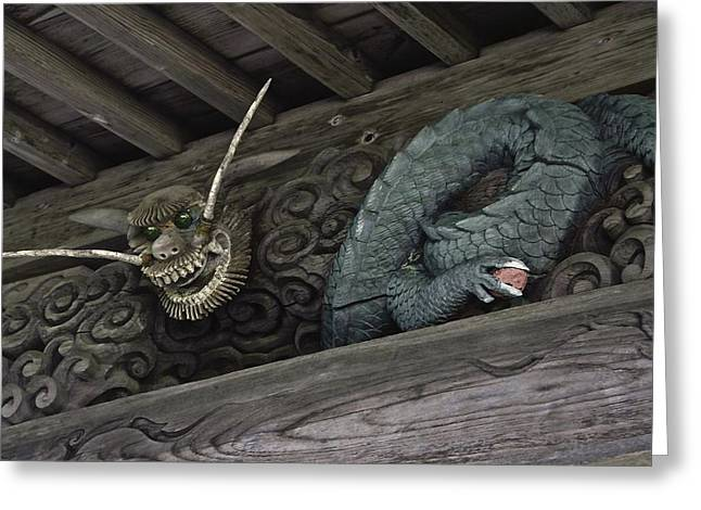 The Carved Shrine Dragon Greeting Card
