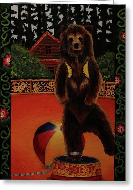 The Dancing Bear Is Far From Home Greeting Card by Anzhelika Lychik