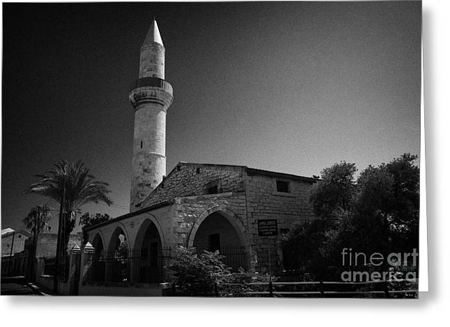 the dere mosque of koprulr haci ibrahim cami Limassol lemesos republic of cyprus europe Greeting Card by Joe Fox