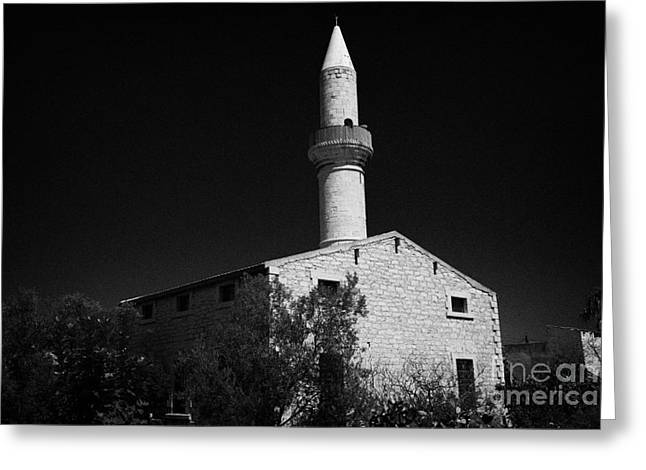 the dere mosque of koprulr haci ibrahim cami Limassol lemesos republic of cyprus  Greeting Card by Joe Fox