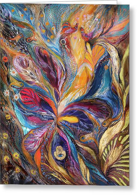 The Galilee Iris Greeting Card
