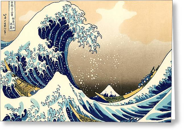 The Great Wave Greeting Card by Pg Reproductions