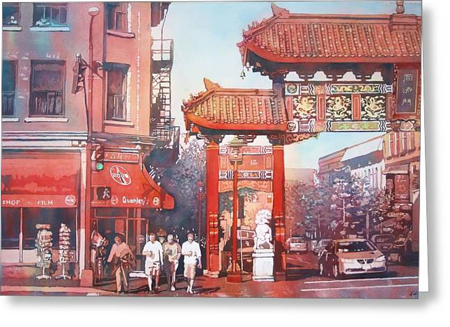 The Harmony Gate Greeting Card by Leslie Redhead