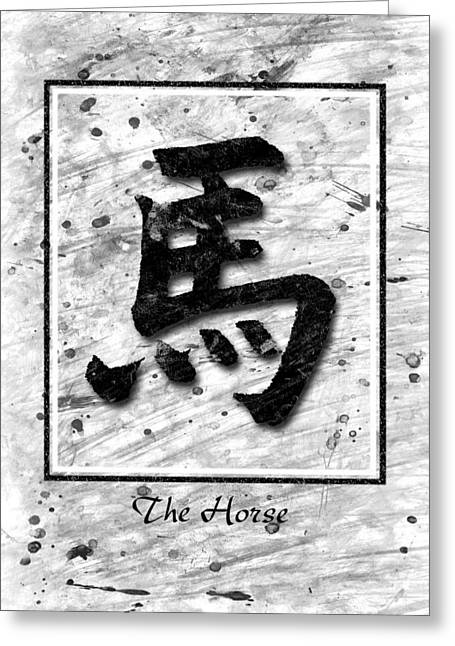 The Horse Greeting Card by Mauro Celotti