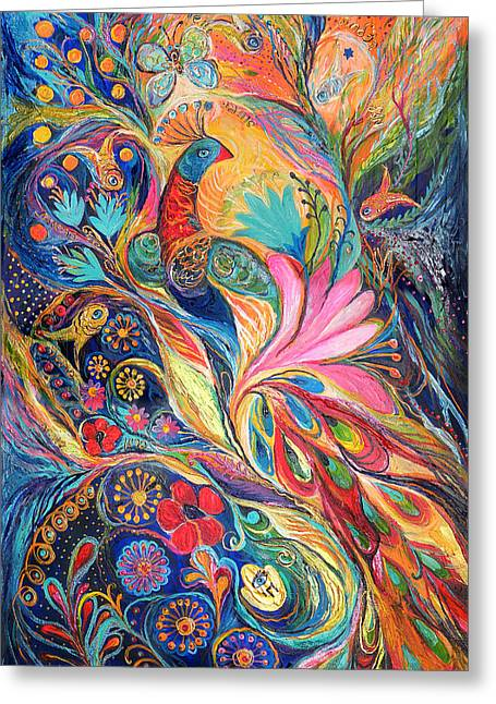 The King Bird. The Original Can Be Purchased Directly From Www.elenakotliarker.com Greeting Card by Elena Kotliarker