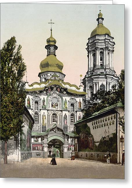 The Lavra Gate - Kiev - Ukraine - Ca 1900 Greeting Card by International  Images