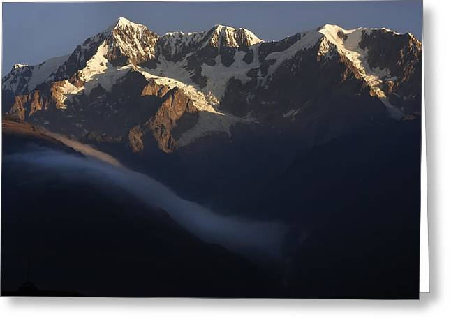 The Mountain Illimani. Republic Of Bolivia. Greeting Card by Eric Bauer