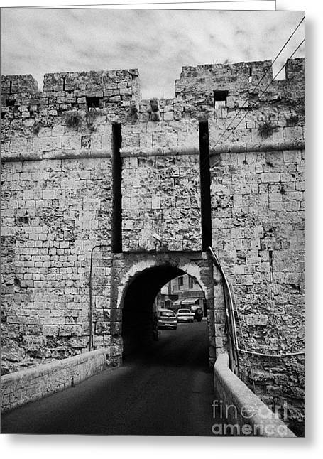 The Porta Di Limisso The Old Land Limassol Gate In The Old City Walls Famagusta Cyprus Greeting Card