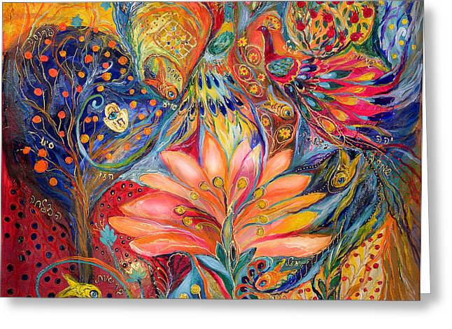 The Princess Lillie. The Original Can Be Purchased Directly From Www.elenakotliarker.com Greeting Card by Elena Kotliarker