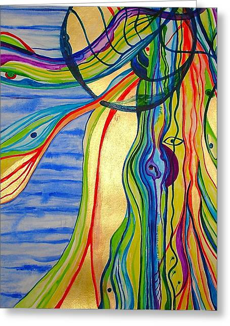 The Psychedelic Jellyfish Greeting Card by Erika Swartzkopf