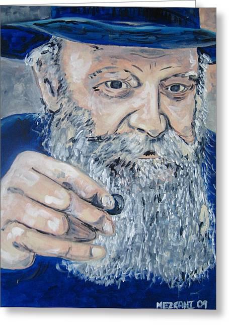 The Rebbe Greeting Card by Jacob Mezrahi