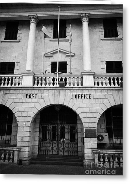 the restored nicosia post office building TRNC turkish republic of northern cyprus lefkosia Greeting Card by Joe Fox