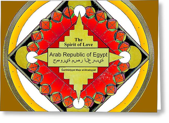 The Spirit Of Love Of The Arab Republic Of Egypt Greeting Card