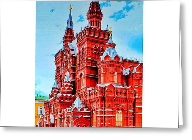 The State Historical Museum (russian: Greeting Card by Tommy Tjahjono