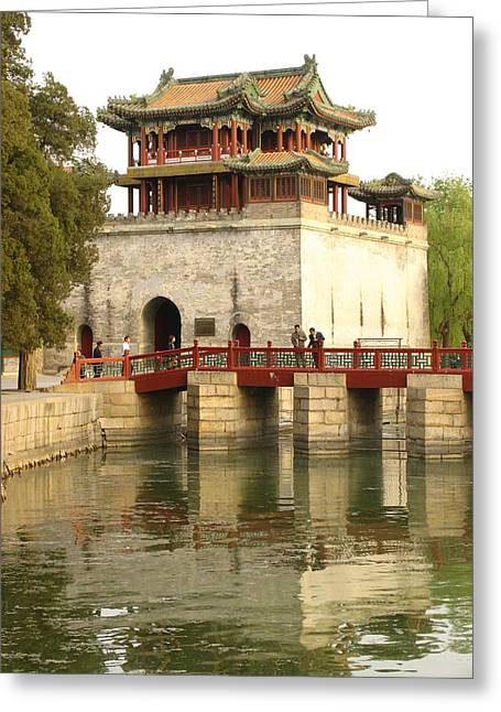 The Summer Palace Greeting Card by Richard Nowitz