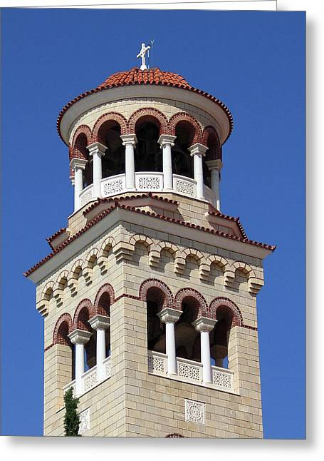 The Tower Of Saint Nectarios Greeting Card