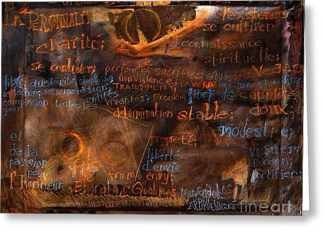 These Transcendental Qualities Greeting Card by Contemporary Luxury Fine Art
