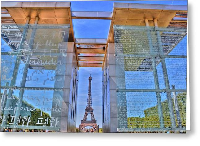 Through The Glass Greeting Card by Barry R Jones Jr