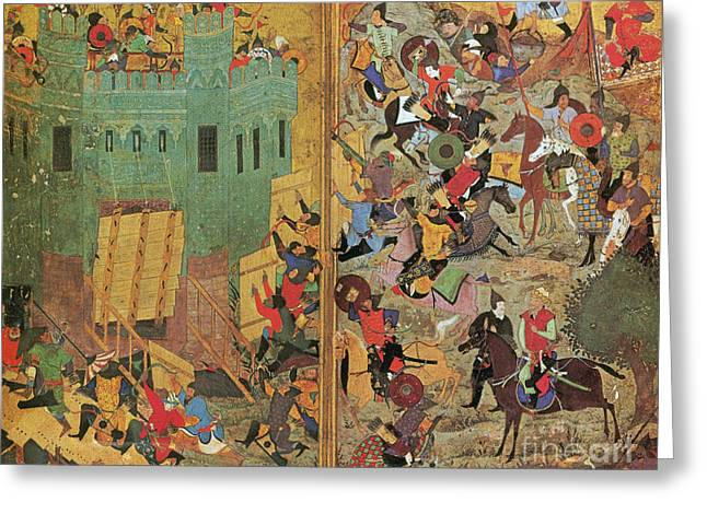 Timur And The Siege Of Smyrna 1402 Greeting Card by Photo Researchers