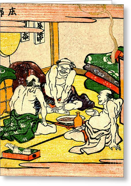 Tokaido Road Tavern 1811 Greeting Card