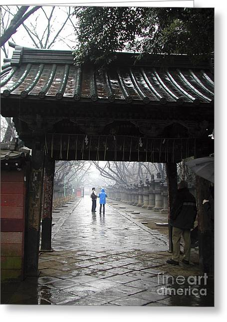 Greeting Card featuring the photograph Tokyo by Leslie Hunziker
