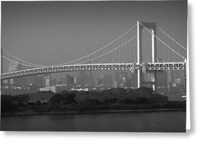 Tokyo Rainbow Bridge Greeting Card by Naxart Studio