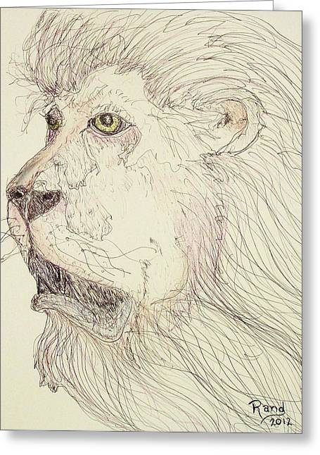 Tonight The Lion Will Not Sleep Greeting Card