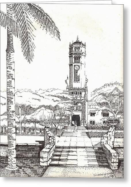 Torre De La Universidad De Puerto Rico Greeting Card by Juan  Salazar