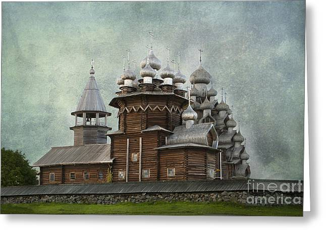 Transfiguration Cathedral. Kizhi Island. Russia Greeting Card by Juli Scalzi