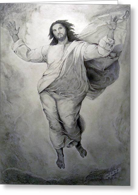 Transfiguration-raphael Greeting Card by Miguel Rodriguez