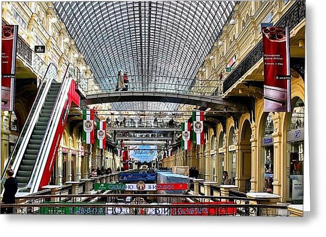 #travel #travelingram #mall #shop Greeting Card