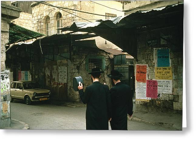 Two Orthodox Jews Walk Through Mea Greeting Card