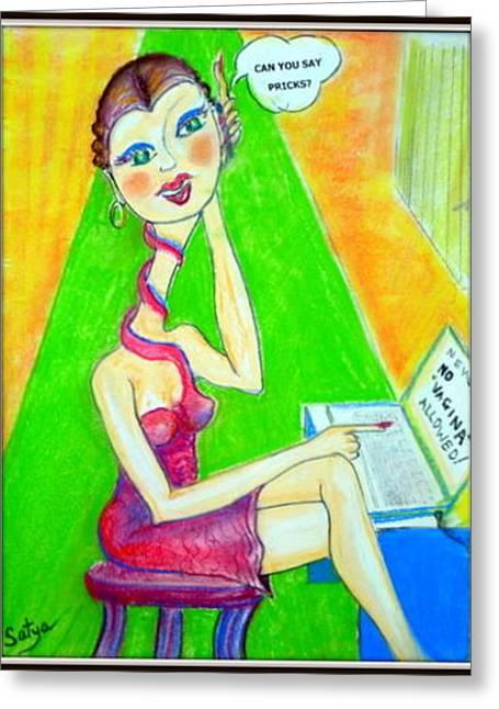 Vagina Headlines Greeting Card by Satya Winkelman