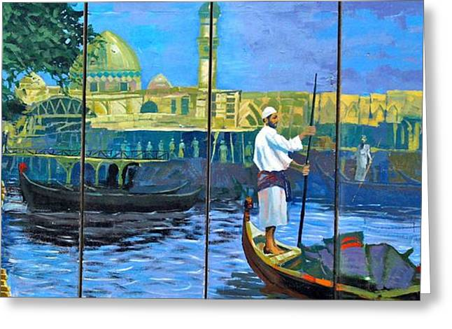 Venice Of The Middle East Greeting Card by Unknown - Local Iraqi National