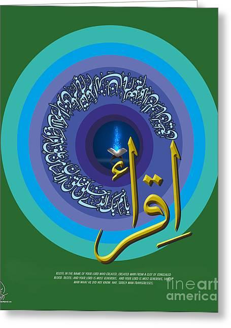 Verse Iqra Greeting Card