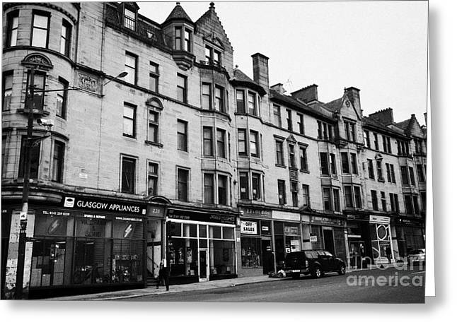 Victorian Tenement Buildings At The End Of High Street Glasgow Scotland Uk Greeting Card