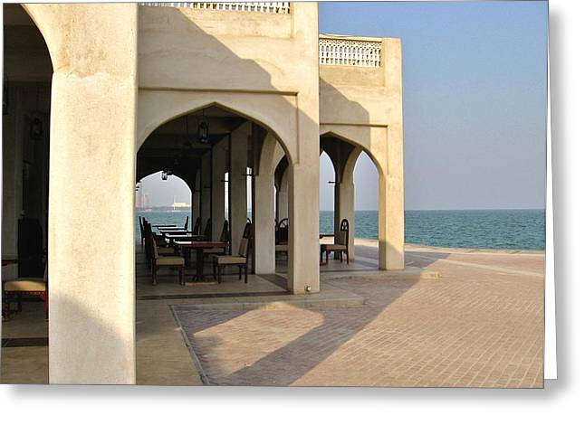 View Of Al Bandar At Doha Corniche Greeting Card by David Ritsema