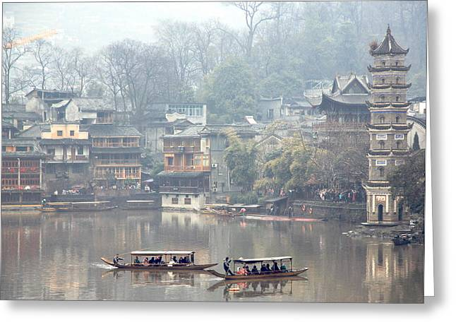 View Of Fenghuang Greeting Card by Valentino Visentini