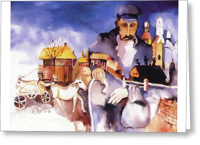 Village Greeting Card by Bob Salo