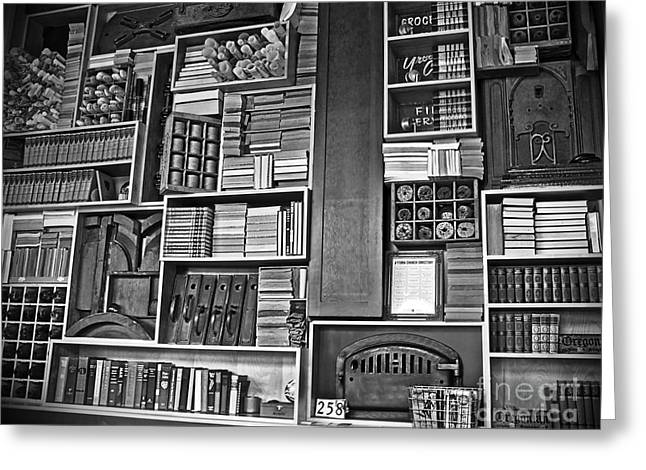 Greeting Card featuring the photograph Vintage Bookcase Art Prints by Valerie Garner