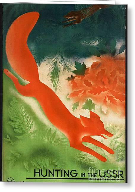 Vintage Hunting In The Ussr Travel Poster Greeting Card by George Pedro