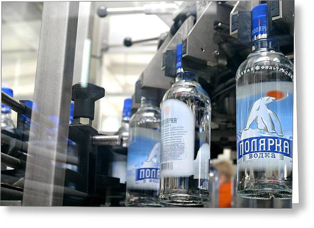 Vodka Bottling Machine Greeting Card by Ria Novosti