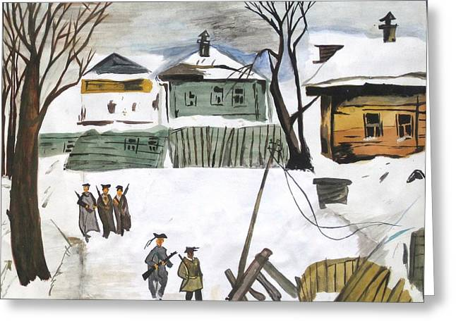 War Affected Village - Water Colouring Greeting Card by Rejeena Niaz
